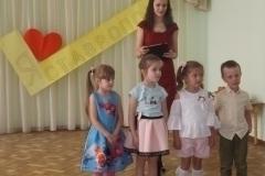 День города Ставрополя (мероприятие в старшей-подготовительной группе)
