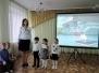 День освобождения города Ставрополя от немецко-фашистских захватчиков
