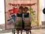 """Всероссийский конкурс """"Радуга инноваций"""", выступление ансамбля """"Ладушки"""""""