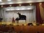Посещение музыкальной школы