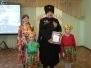 """Фестиваль патриотической песни """"Дети поют о войне"""""""