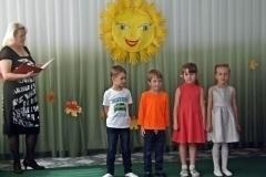 День дошкольных работников