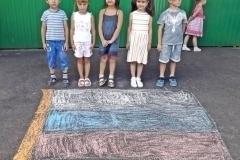 22 августа - День флага РФ