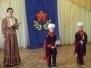 """""""Казак без службы не казак"""", мероприятие в честь 23 февраля"""