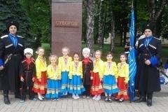 Марш казачьих классов Ставрополя