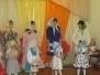 Конкурсная программа в честь празднования 8 Марта (старшая-подготовительная группа общеразвивающей направленности)