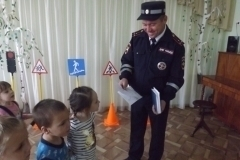 """Дети-автомобиль-дорога!"""