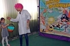 """Театр """"Доктор Почемучкин"""""""