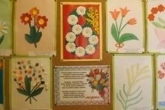 Выставка рисунков посвященная празднику 8 Марта
