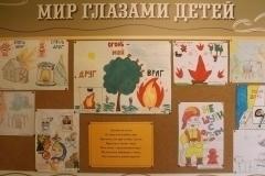 Выставка рисунков «Огонь – друг, огонь – враг!»