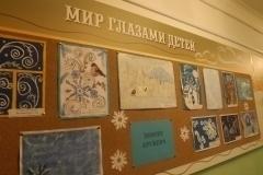 """Выставка рисунков """"Зимнее кружево"""""""